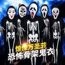 Halloween Ghost Clothes Skeleton Coats Cosplay Dress Up Supplies Masquerade Zombie Costume decoration unicorn party