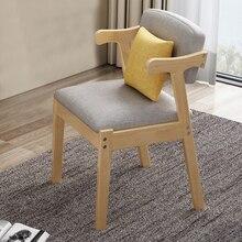 Домашний стул для столовой тканевые подушки боковые стулья современные кухонные деревянные каркасные стулья с мягким сиденьем бытовой обеденный стул со спинкой
