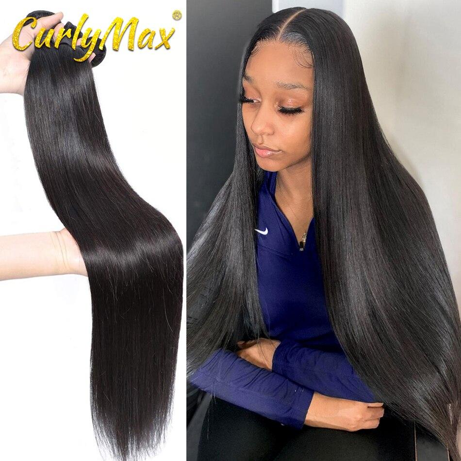 Прямые 8-40 дюймовые бразильские волосы, пряди, прямые длинные 100% человеческие волосы, бразильские волосы Weave1 3 4 пряди, толстые волосы Remy