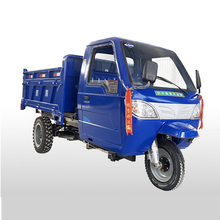 Çift koltuklu 28HP mühendislik taşıma tarım araç üç tekerlekli bisiklet güçlü dizel traktör DAMPERLİ KAMYON tırmanma dağ yükleme