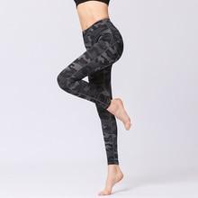 Yoga Pants Seamless Leggings Women Gym Workout Running Print Camouflage Training Fitness Sportswear Tight