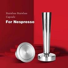 Модернизированная нержавеющая сталь для кофе nespresso фильтры
