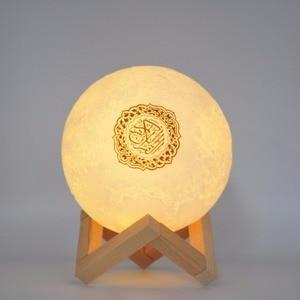 Image 3 - Ramadan APP Quran Bluetooth Speaker Night Light Moon Lamp 3D Touch Moon Lamp Muslim Coran Lamp