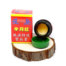 Burma balm active cream 30g muscle aches arthritis medicine Pain Relief cervical vertebra pain relieving недорого