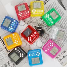 4Pcs Kids Brick Game Console Keychain Classic Handheld Game Machine Mini Game Console with Hanging Chain Electronic Toys Gifts