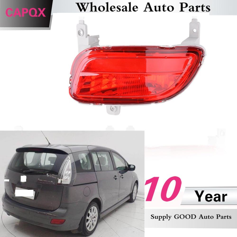 CAPQX для Mazda 5 Mazda5 2008 2009 2010 задний бампер отражатель светильник тормозной светильник противотуманная фара противотуманный светильник задний ...
