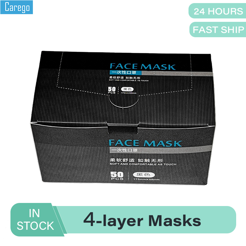 Carego Anti-fog Disposable Mask Black Face Mouth Masks Anti Dust 4 Layer Fabric Meltblown Cloth Windproof 50/100/200PCS