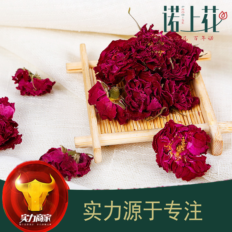 19 Years New Flower Level Pingyin Rose Corolla Tea Low Temperature Sulfur-Free Large Rose Tea Beauty tea 500g 3