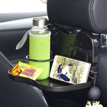Vehicle Foldable Table and Table Back Seat Vehicle Water Cup Frame Multi-functional Portable Table and Plate Placement Frame folding elevating table and table scale multi functional storage tea table with stools