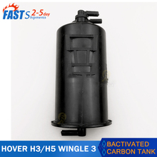 Car Activated Carbon Charcoal Canister Cans &Hose For GREAT WALL DEER SAILOR pickup SAFE 1130110-D01