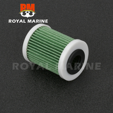 6P3 WS24A 01 00 6P3 WS24A  Fuel Filter for Yamaha 4 stroke FL150  F150 F200 F225 F250  6P3 24563 00 00 6P3 WS24A 01 6P3 24563 00