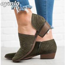 Женские ботинки на низком блочном каблуке ажурные ботильоны