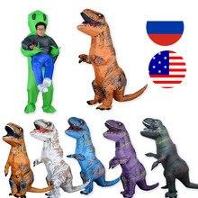 Şişme yetişkin T REX kostüm dinozor kostüm Unicorn süslü elbise cadılar bayramı maskot parti Cosplay kostüm yetişkin için Dino karikatür