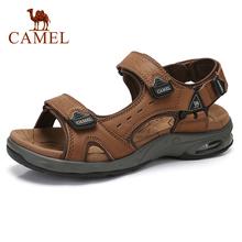 CAMEL letnie miękkie obuwie męskie skórzane sandały lekkie powietrze plaża Fhishing piesze wycieczki ogród Cusion człowiek mieszkania prezent tanie tanio Prawdziwej skóry Skóra bydlęca Basic Classics RUBBER Hook loop Niska (1 cm-3 cm) Pasuje prawda na wymiar weź swój normalny rozmiar