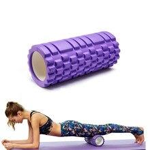 Rolo macio 26cm 33cm do músculo do bloco da ioga do rolo da massagem do músculo do exercício do pilates da espuma da aptidão do gym da coluna da ioga