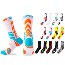 3 Pairs High Quality Sports Socks Breathable Racing Cycling Running Socks Outdoor Men and Women's Basketball Socks