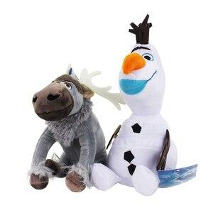 Image 2 - 20cm Disney Olaf dondurulmuş 2 peluş bebek küçük oyuncaklar Sven doldurulmuş hayvanlar figürleri koleksiyonu için çocuk doğum günü noel hediyesi