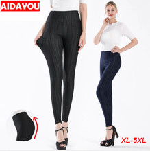 Womens Jean Legging High Waisted Good Elastic Push Up Butt Lifting 5XL Top Quality Trousers Jeans ouc561