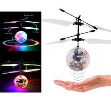 1 шт. детский шар RC летающий шар индукционный самолет светильник игрушка блестящий подарок