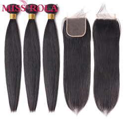 Miss Rola Hair Straight Non-Remy Brazilian Hair Weave Bundles with Closure 100% Human Hair Extensions Natural Color 8-26 Inchs