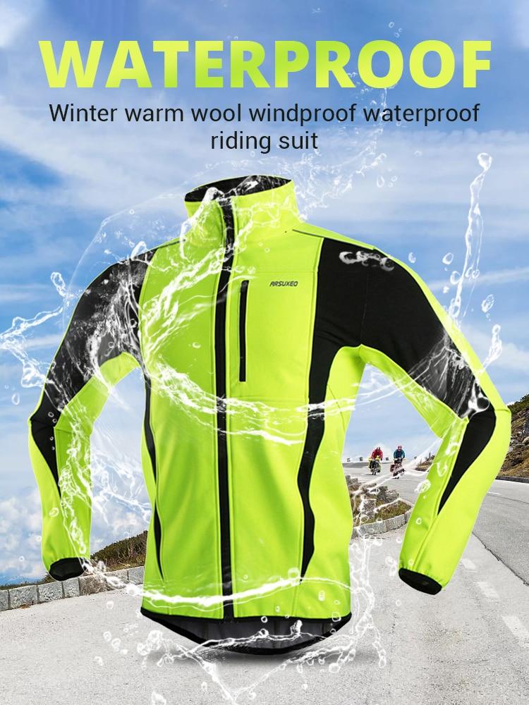 Funkier Mens Alpine Wv-1507 Mountain Bike Sleeveless Wind Jacket