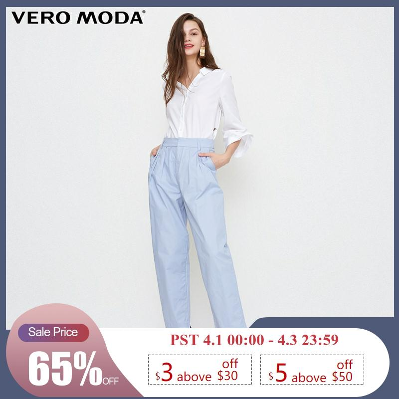 Vero Moda New Women's Radish Leg High Waist Cotton Cropped Casual Suit Pants | 318250520