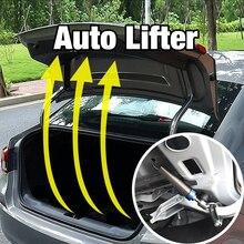 Подъемный пружинный автоматический флип-чехол для багажника автомобиля