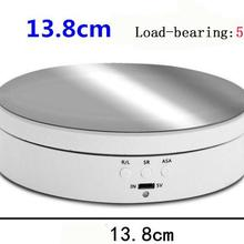 Electric turntable rotating display platform photography jewelry live broadcast camera frame model automatic camera stand base