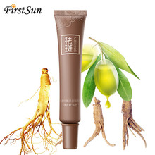 Lanthome Dark Spot Corrector Skin Whitening Fade Cream Lightening Blemish Removal Serum Reduces Age