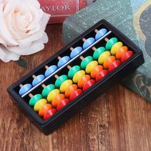 7 Digits Plastic Abacus Toys Educational Toy Colorful Abacus