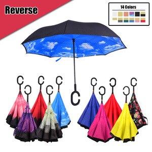 Fancytime Reverse Umbrella Rain Women Double Layer Inverted Umbrella parasol Windproof Rain Car Inverted Umbrellas For Women Men