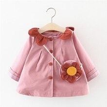 Детское пальто ветровка с воротником для девочек, весенне-осеннее пальто для девочек весенний кардиган для маленьких девочек, ветровка, платье От 1 до 5 лет