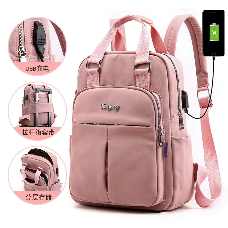 LITTHING Nylon Women School Backpacks Anti Theft USB Charge Backpack Waterproof Bagpack School Bags Teenage Travel Bag