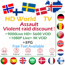 GOTiT IP tv Северная Европа Израиль Швеция Испания Португалия Франция Иврит Голландский Великобритания Арабский IP tv M3U подписка Android Smart tv