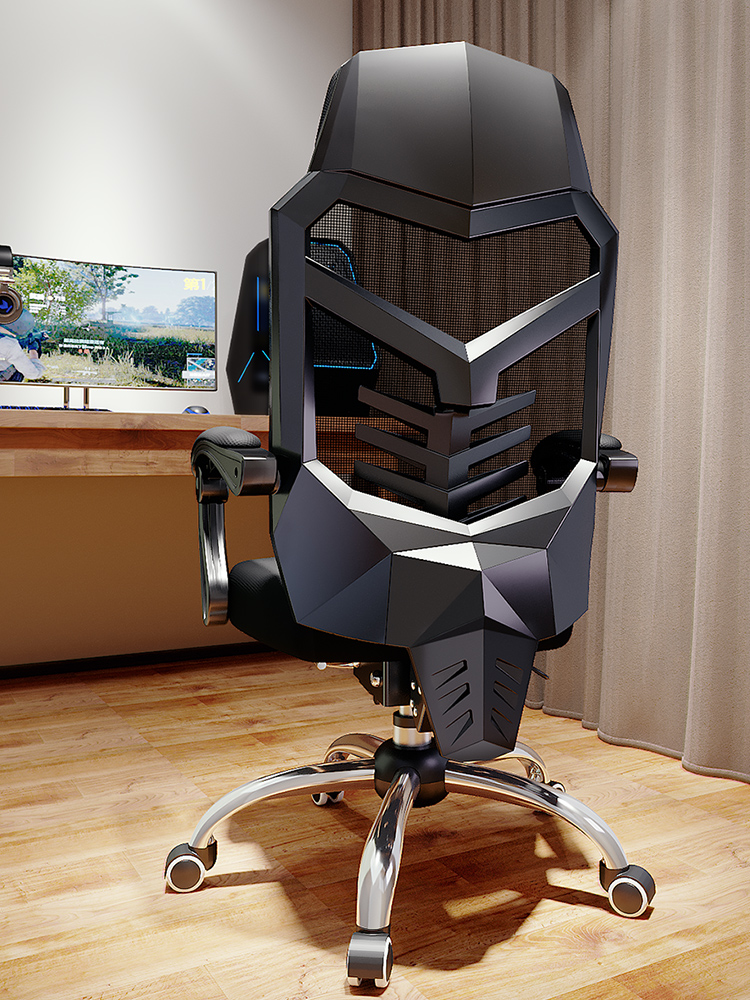 Xige Computer Chair, Home Electric Competitive Chair, Game Chair, Ergonomic Chair, Comfortable Back, Reclining Office Chair