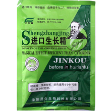 Medicinal-Hormone Fertilizer Powder-Growth-Root Plant Cytokinin Quick-Ripening Bonsai
