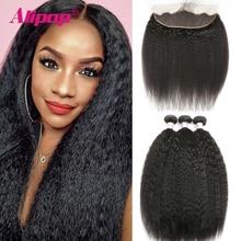 Alipop 変態ストレートヘアの束とリーフルレースフロンタルブラジル髪織りバンドル人間の髪のバンドルフロントレミーヘアエクステンション