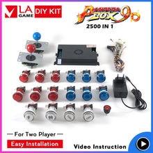 Pandora box 9d 2500 игр в 1 аркадная Кнопка комплект pandora