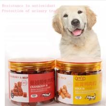 Dog training special dog food 170g horse dog training reward snacks beef puppy calcium training dog puppy