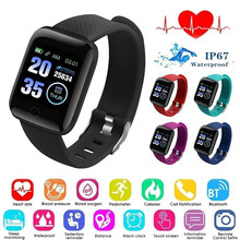 D13 Fitness Uhren Smart Uhr Herz Rate Monitor Blutdruck Monitor Watchs 116Plus Smart Armband für ios Android telefon(China)