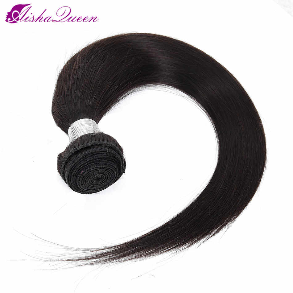 Aisha queen Волосы бразильские прямые человеческие волосы 1 шт. волосы переплетения пучки 8-30 дюймов натуральный цвет бесплатная доставка не реми волосы