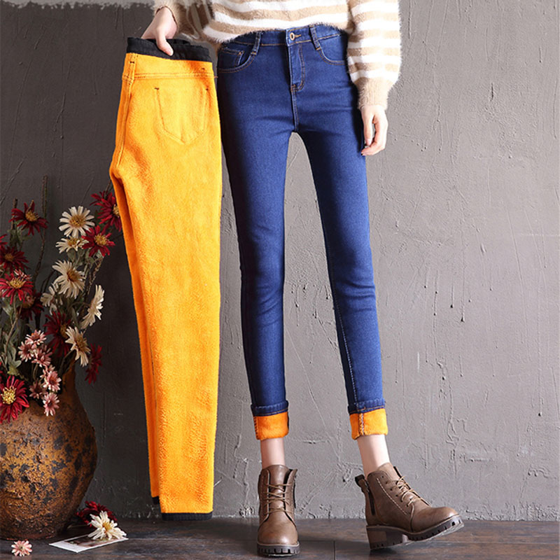 Hot Sales 2019 New Winter Warm Thick Jeans Women Casual High Waist Plus Velvet Jeans Elastic Skinny Pencil Pants Female Denim