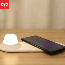 Original Yeelight Wireless Charger with LED Night Light Magnetic Attraction Fast Charging for iPhone for Samsung for Xiaomi
