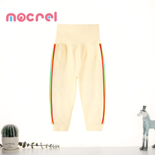 Children's Clothing Boys Pants Tall Waist To Protect His Pants a Spring Autumn Female Baby Cotton Pajamas Children Full Length