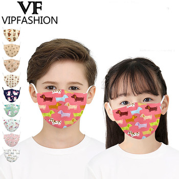 VIP FASHION Reusable Children's Cartoon Anime Unicorn Cute Printed Kid Face Masks Protective PM.25 Dustproof Haze Mask