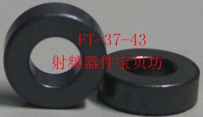 American RF Ferrite Core: FT-37-43