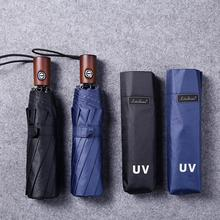 Automatic Paraguas Portable Folding Umbrella Compact Windproof Style Parapluie Rain Women Men Sun Auto