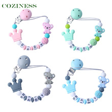 COZINESS Baby Supplies Silicone Pacifier Chain Koala Pattern Toys Teething Pacifier Leashes Chains Hot Sale Outdoor Newborn Case