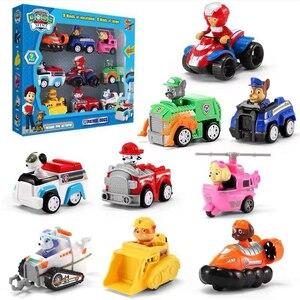 9 шт., Щенячий патруль, Щенячий патруль, Patrulla Canina, игрушки, фигурки, модель игрушки, автомобиль, детская игрушка