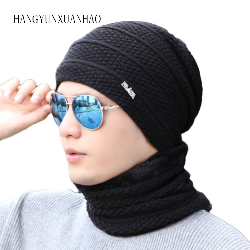 HANGYUNXUANHAO 2-Pieces Winter Beanie Hat Scarf Set Warm Knit Thick Skull Cap for Men Women